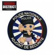 Ecussons PVC Police ADS - Adjoint de sécurité fun